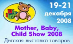 Выставка  Mother, Baby, Child Show — интернет-баннер