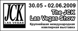 Выставка  The JCK Las Vegas Show — интернет-баннер